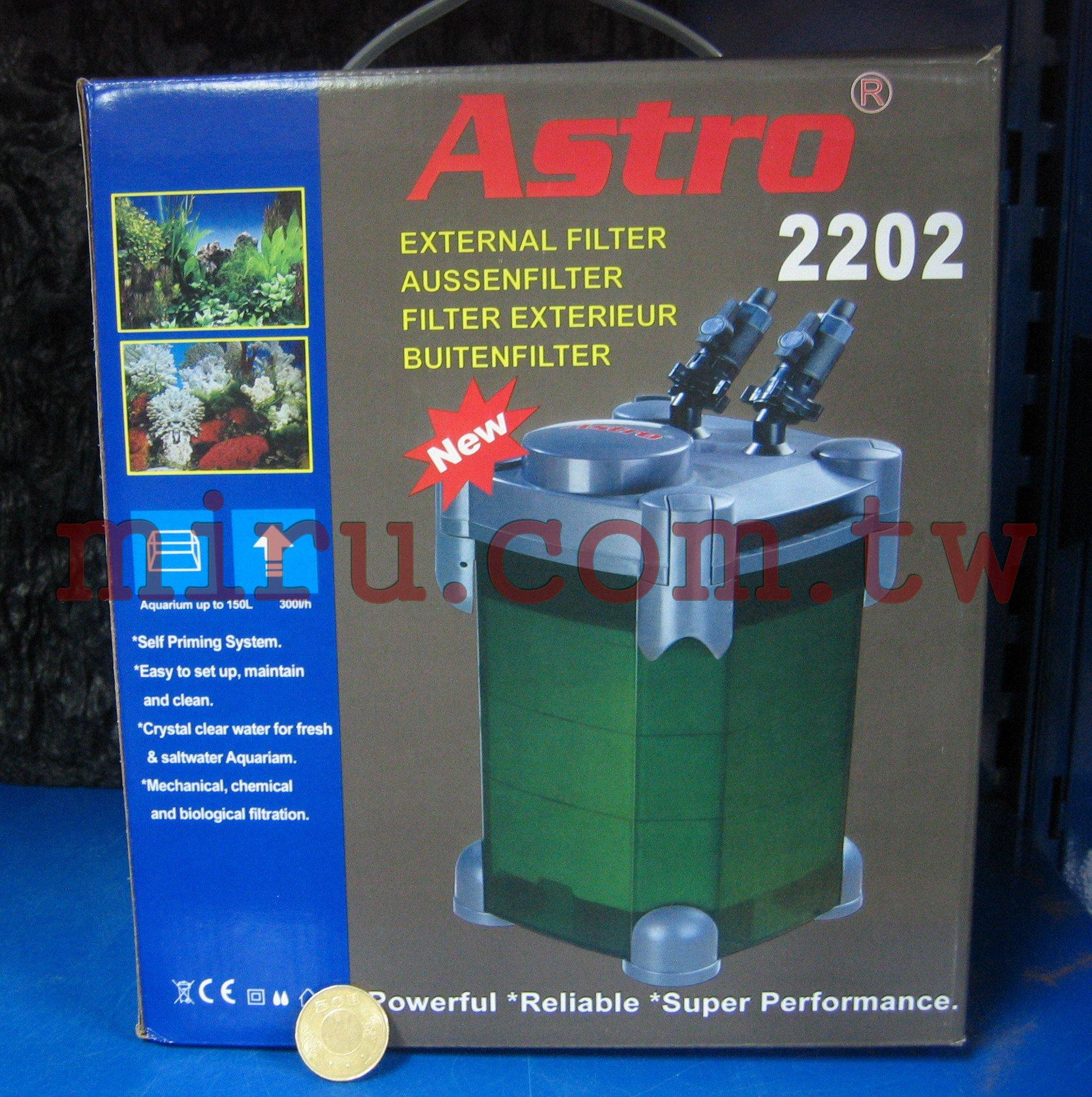 二代外置式圆桶过滤器2202